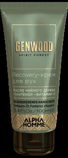 Recovery-крем для рук Genwood